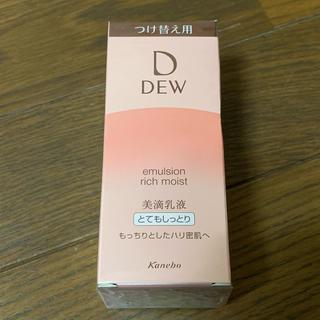 デュウ(DEW)のDEW 美滴乳液 とてもしっとり 付け替え用(乳液/ミルク)