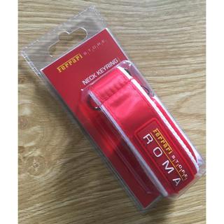 フェラーリ(Ferrari)の新品未開封 フェラーリ ネックストラップ(その他)
