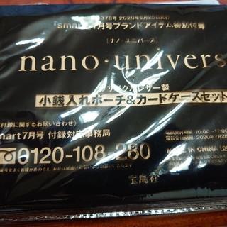 ナノユニバース(nano・universe)のナノ・ユニバース 小銭入れポーチ&カードケースセット(長財布)