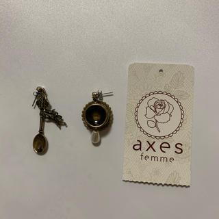 アクシーズファム(axes femme)の新品☆ アクシーズファムのティーカップとスプーンのピアス(ピアス)