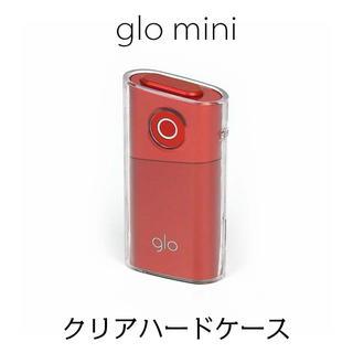 glo mini グロー ミニ ハード ケース クリア(タバコグッズ)
