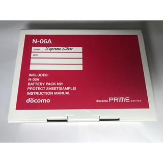 エヌティティドコモ(NTTdocomo)の【新品未使用】docomo N-06A シルバー(携帯電話本体)