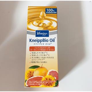 クナイプ(Kneipp)のクナイプビオオイル(ボディオイル)
