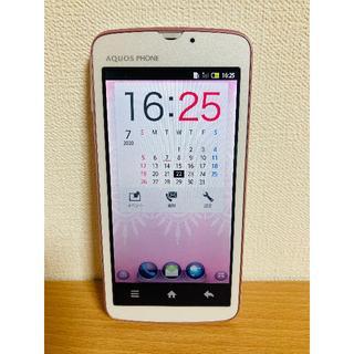 アクオス(AQUOS)の【送料無料】AQUOS PHONE IS13SH au(スマートフォン本体)