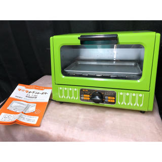 タニタ(TANITA)のレア 未使用 昭和レトロ タニタ オーブントースター 黄緑色 (調理機器)