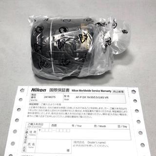 ニコン(Nikon)の新品未使用 Nikon  AF-P DX 18-55 3.5-5.6G VR(レンズ(ズーム))