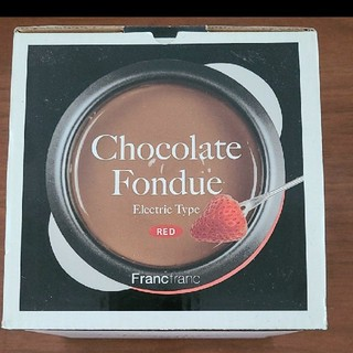 フランフラン(Francfranc)のFrancfranc チョコレートフォンデュ(調理機器)