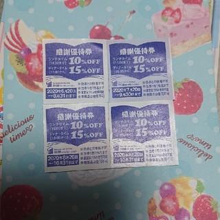 焼肉きんぐ 物語コーポレーション 優待券4枚(レストラン/食事券)