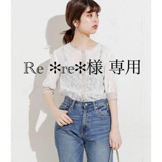 ナチュラルクチュール(natural couture)のnatu♡ シアーレース2wayブラウス(シャツ/ブラウス(半袖/袖なし))
