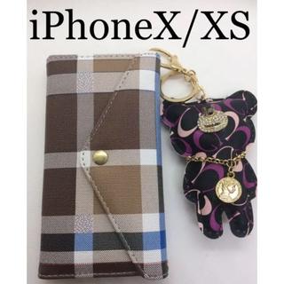 新品✨iPhoneX/XS チェック 手帳型ケース✨クマさんチャーム付き(iPhoneケース)
