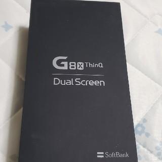 LG Electronics - LG G8X ThinQ SiMフリー 新品未使用