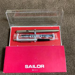 セーラー(Sailor)のSAILOR 万年筆&シャーペン(ペン/マーカー)