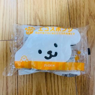 ダスキン メラニンスポンジ(収納/キッチン雑貨)