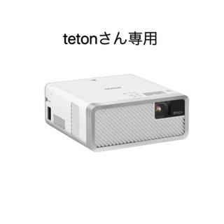 エプソン(EPSON)のホームプロジェクター EF-100w ホワイト(プロジェクター)