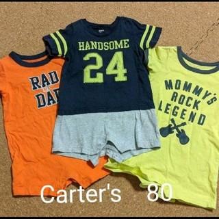 カーターズ(carter's)のCarter'sロンパース3枚(ロンパース)