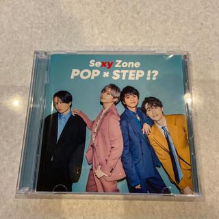 POP × STEP!? 通常盤(ポップス/ロック(邦楽))