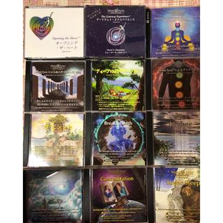 🔮 💎超美品 ヘミシンク CD  セット ゲートウェイ 💎🔮(ヒーリング/ニューエイジ)