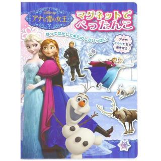 アナと雪の女王 - 新品 未開封 アナと雪の女王 知育玩具 マグネットでぺったんこ