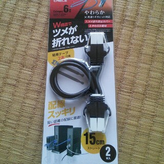 エレコム(ELECOM)のLANケーブル 爪折れ防止15cm×2LD-GPYTB/BK015w(PCパーツ)