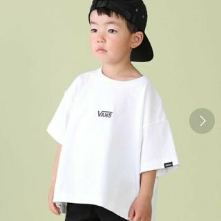 ヴァンズ(VANS)の【処分sale】VANS  キッズ Tシャツ  120㎝(Tシャツ/カットソー)