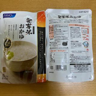 ファンケル(FANCL)のFANCL 発芽米おかゆ 2パック(米/穀物)