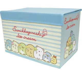 サンエックス(サンエックス)のすみっこぐらし 収納ボックス アイスクリーム柄(ケース/ボックス)