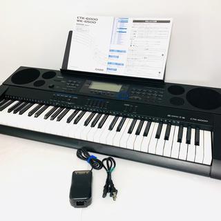 カシオ(CASIO)の【希少】CTK-6000 ハイグレードキーボード(電子ピアノ)