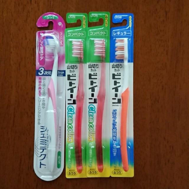 LION(ライオン)の歯ブラシ 4本セット コスメ/美容のオーラルケア(歯ブラシ/デンタルフロス)の商品写真