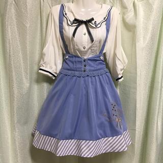 アクシーズファム(axes femme)のアリス風 サス付きスカート(ひざ丈スカート)