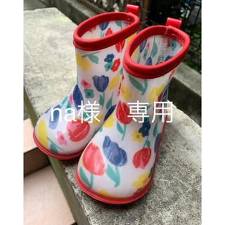 ムージョンジョン(mou jon jon)のna様専用!!キッズ長靴(長靴/レインシューズ)