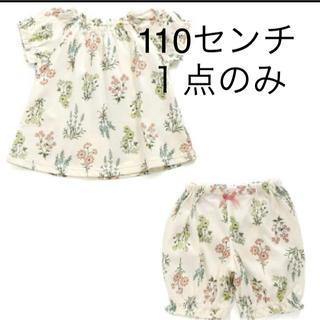 プティマイン(petit main)のボタニカルパジャマ、110(パジャマ)