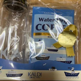 カルディ(KALDI)のカルディ 水出しコーヒー クリアボトルセット 新品未使用(タンブラー)