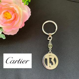 カルティエ(Cartier)のカルティエ キーホルダー バッグチャーム シルバー ロゴ13 ナンバリング(キーホルダー)