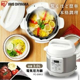 アイリスオーヤマ - アイリスオーヤマ 電気圧力鍋 PC-EMA3-W
