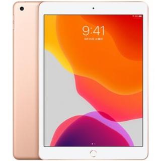 アイパッド(iPad)の24時間以内発送 iPad 10.2インチ 128GB 2019年版 ゴールド(タブレット)