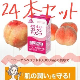 モリナガセイカ(森永製菓)の森永 おいしいコラーゲンドリンク(コラーゲン)