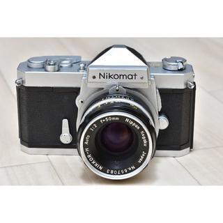 ニコン(Nikon)のNikomat FTN、Nikkor Auto 50mm F2(フィルムカメラ)