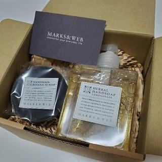 マークスアンドウェブ(MARKS&WEB)のマークスアンドウェブ ハンドソープ・石鹸(ボディソープ/石鹸)