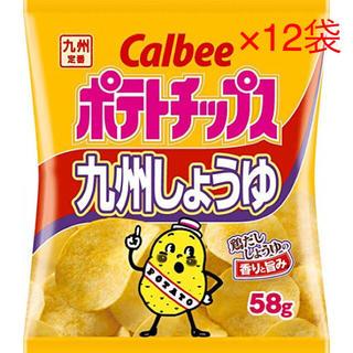 カルビー - ポテトチップス 九州しょうゆ 58g×12袋 カルビー Calbee お菓子
