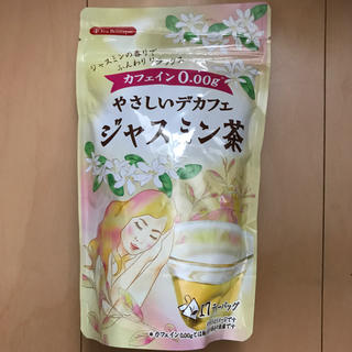 KALDI - ノンカフェイン  ジャスミン茶 未開封 1袋 デカフェ