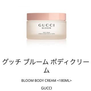 グッチ(Gucci)のGUCCI ボディクリーム【新品】(ボディクリーム)