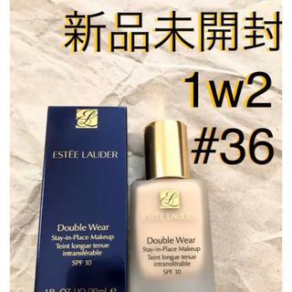 エスティローダー(Estee Lauder)のエスティーローダー ダブルウェア サンド 36 リキッドファンデーション 1w2(ファンデーション)
