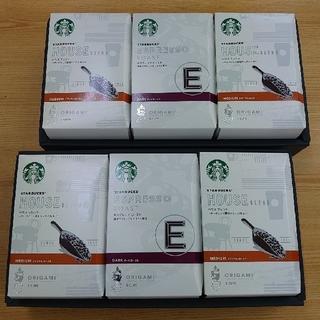 Starbucks Coffee - スターバックス オリガミ パーソナルドリップギフト☓2