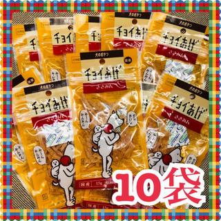 ★わんわん チョイあげ ささみん 15g ×10袋 犬のおやつ(犬)