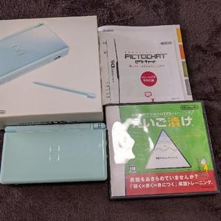 ニンテンドーDS(ニンテンドーDS)の任天堂DS lite えいご漬けソフト付き(家庭用ゲームソフト)