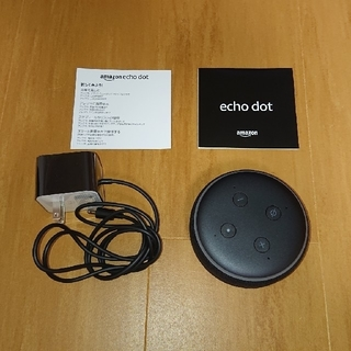 エコー(ECHO)のエコー ドット (第3世代)(スピーカー)