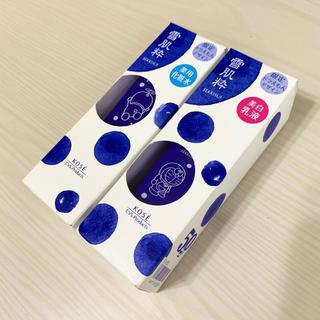 コーセー(KOSE)の雪肌粋 薬用化粧水・美白乳液セット(化粧水/ローション)