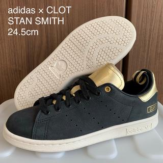 アディダス(adidas)の試着のみ美品 adidas × CLOT スタンスミス アディダス クロット(スニーカー)