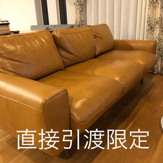 ウニコ(unico)の直接引渡限定 unico ソファー 三人掛け(三人掛けソファ)