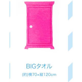 ドラえもん✖️3COINS BIGタオル(キャラクターグッズ)